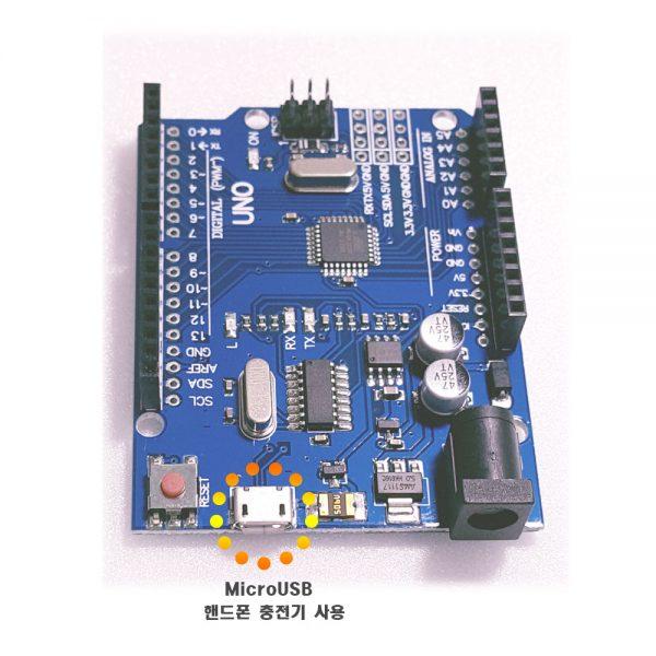 Arduino-UNO-compatible-Rev-3.0-ATmega328P-CH340G-MicroUSB-1d