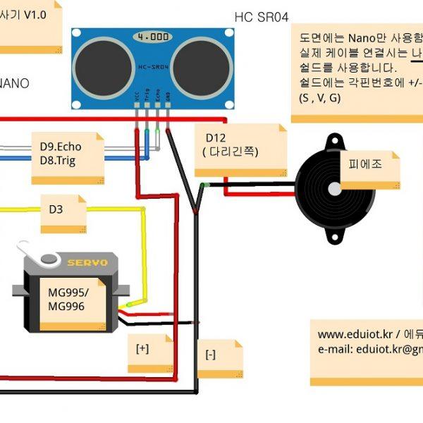 Automatic Hand Sanitizer_bb1_nano_1200x800